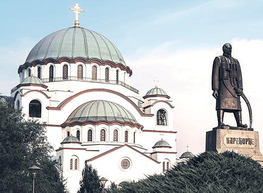 Serbia Tourist Spot